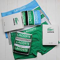 Мужские трусы боксеры шорты нижнее белье в подарочной упаковке Lacoste Лакост 3 шт реплика