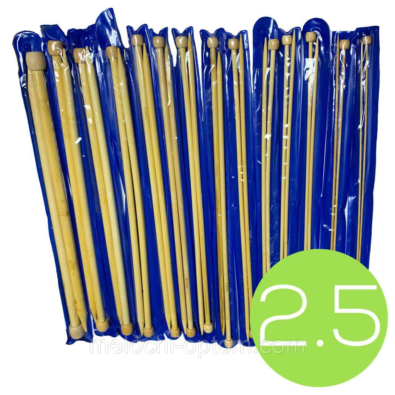 Спицы для вязания №2.5 (350mm) бамбуковые