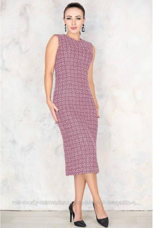 Элегантное твидовое платье  Лондон пыльная роза  с 42 по 60  размер (лб)