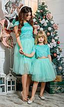 """Нарядный детский костюм """"ЧУДО"""" с юбкой из сетки (4 цвета), фото 2"""