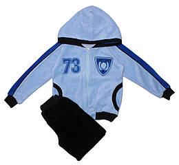 Комплект для мальчиков Valeri-Tex 1893-20-365-028 110 см Разноцветный 2409, КОД: 1226363