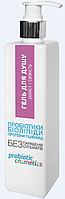 """Гель для душа """"Защита и свежесть"""", 300 мл, Probiotic Cosmetics, Украина"""