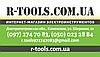 Наколенники защитные Spectrum ПВХ чашка Sigma 9462201 - Фото