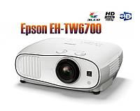 Epson EH-TW6700 (V11H799040 )