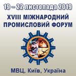 Meдиапринт Украина - новый участник Международного промышленного форума