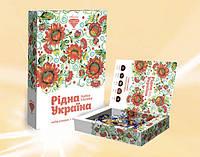 Цукерки Рідна Украiна 0,5 кг. Конфеты сухофрукты в шоколаде Рідна Україна 500 грами