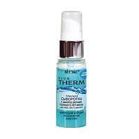 Термальная сыворотка с микросферами голубого ретинола для лица, шеи и декольте Blue Therm