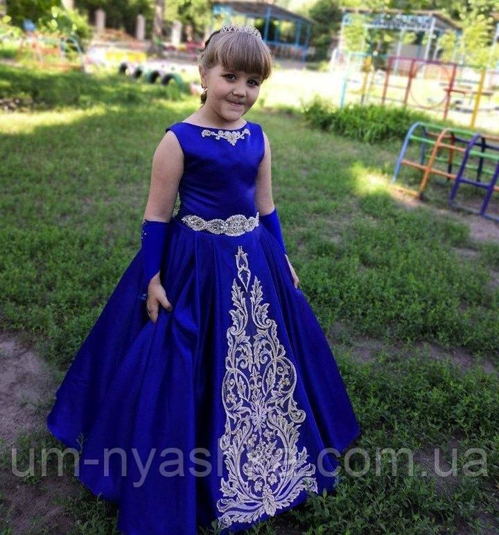 Шикарное длинное платье с золотым купоном на 6-10 лет