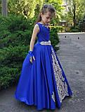 Шикарное длинное платье с золотым купоном на 6-10 лет, фото 2