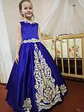 Шикарное длинное платье с золотым купоном на 6-10 лет, фото 3