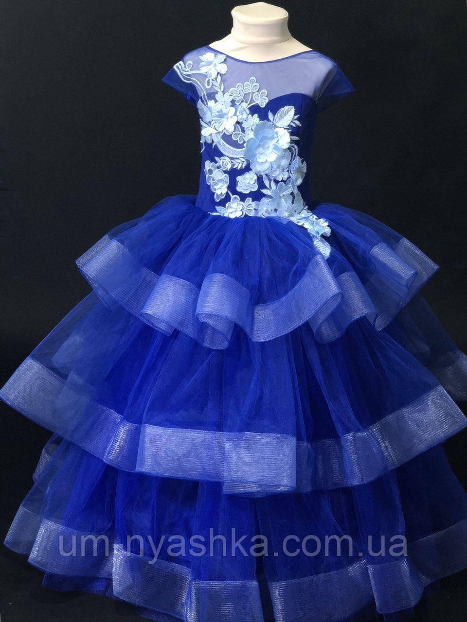 Пишне ошатне плаття Катрін на 4-5, 6-7, 8-9 років