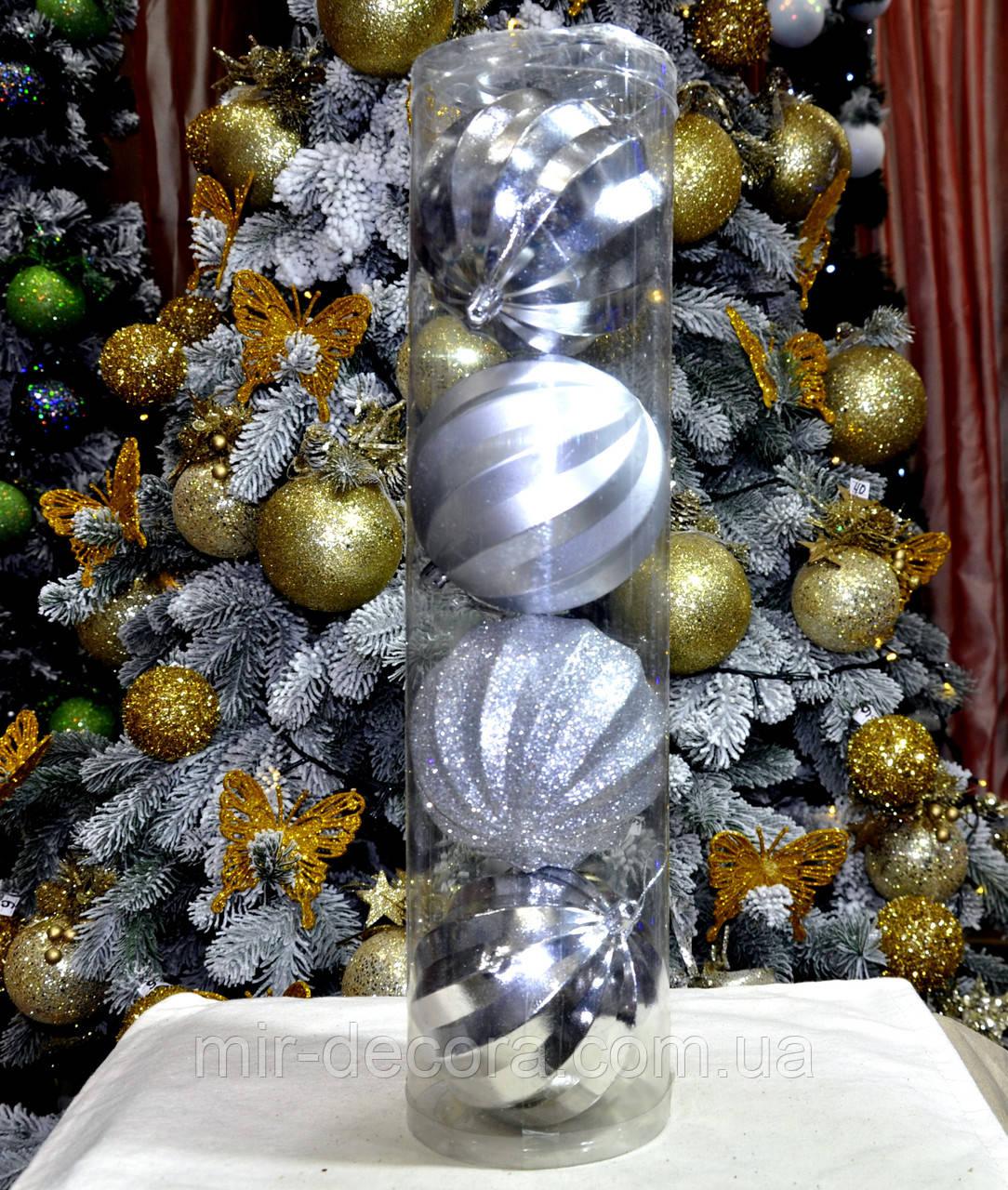 "Набор шаров на елку ""Волна"" (пластик), диаметр 100, 4 шт. Цвет серебро."