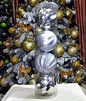 "Набор шаров на елку ""Волна"" (пластик), диаметр 100, 4 шт. Цвет серебро., фото 1"