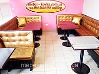 Мебель для кафе, ресторана, ба...
