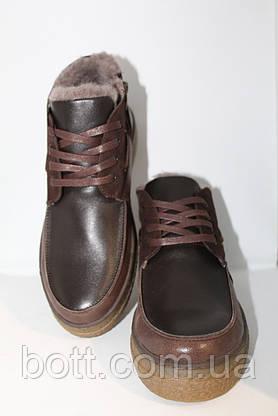 Зимние кожаные ботинки коричневые, фото 2