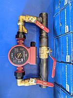 АКЦИЯ! Байпас с насосом для систем отопления UPS 25-4/180