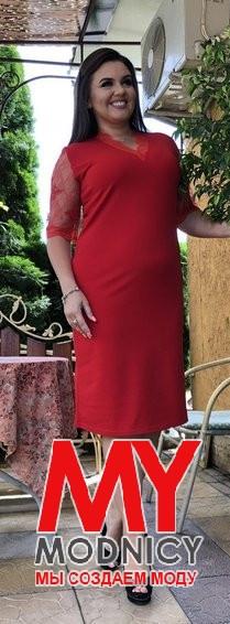 Коктейльное платье Миди 03797