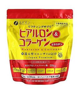 Японский питьевой коллаген Fine Japan Hyaluron & Collagen + Q10 Japan Premium Refill 210g (на 30 дней)