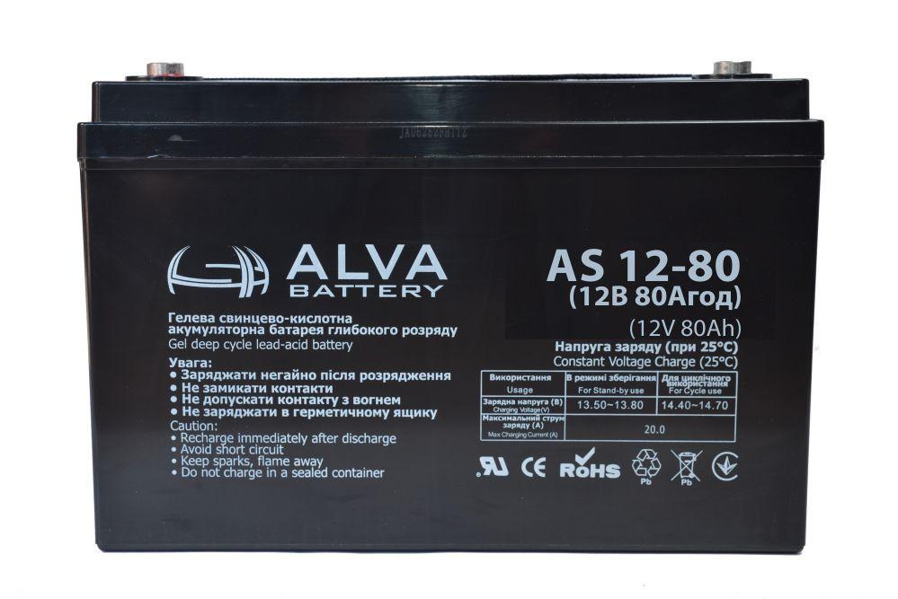 Аккумуляторная батарея AS12-80 GEL