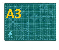 Коврик для резки двухсторонний А3 пятислойный премиум