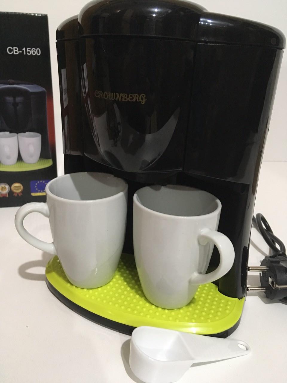 Капельная кофеварка 600W объём 0.24л CROWNBERG CB-1560 с двумя керамическими чашками