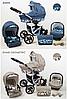 Детская коляска 3в1 LARGO RAF-POL, фото 2