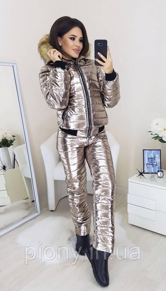 Женский Лыжный Костюм с мехом