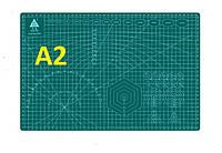 Коврик для резки двухсторонний А2 пятислойный премиум