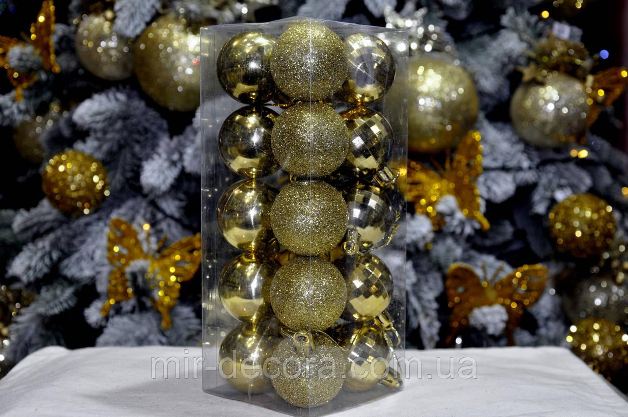 Набор новогодних шаров (пластик) 20 шт, диаметр 40 мм. Цвет золото.