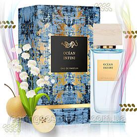 Жіноча парфумована вода. Rituals Océan Infini. 60мл. Виробництво-Нідерланди