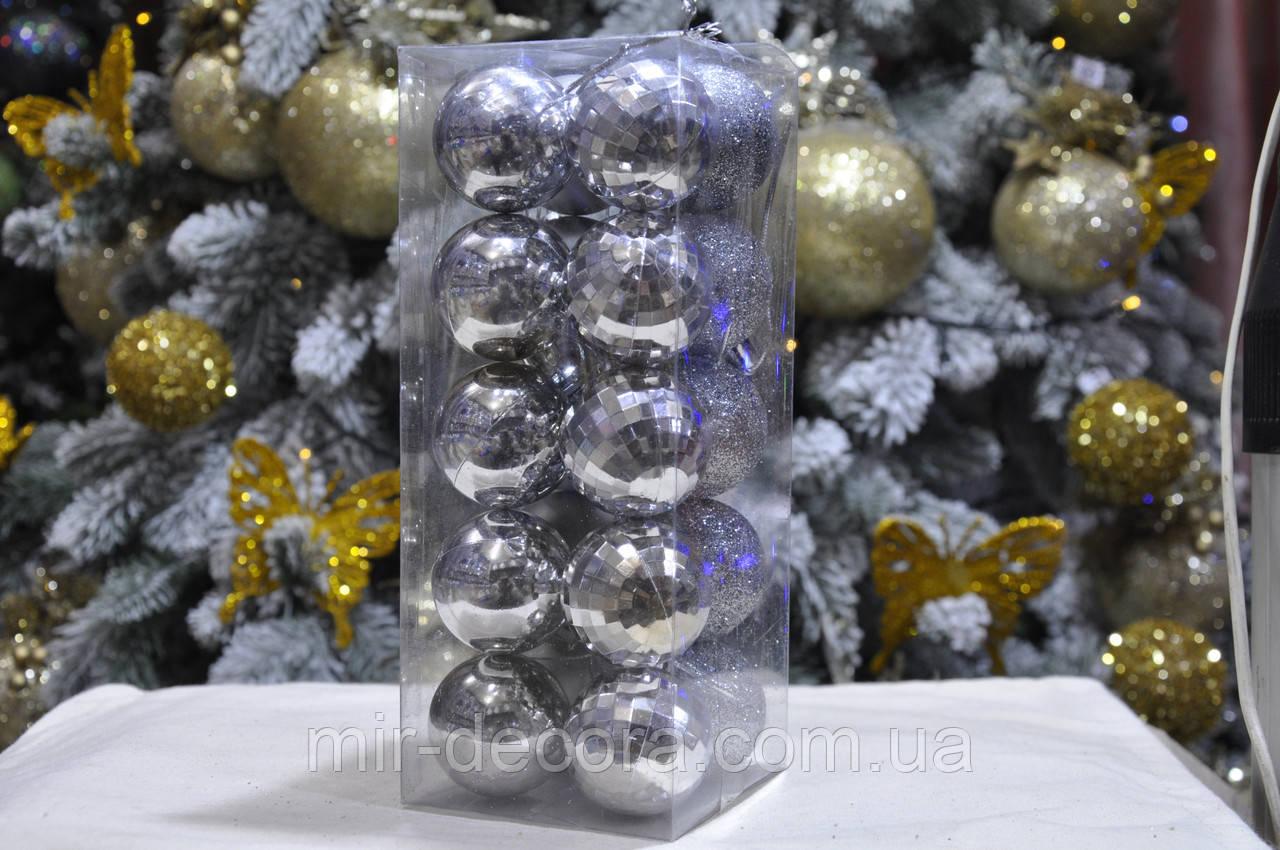 Набор новогодних шаров (пластик) 20 шт, диаметр 40 мм. Цвет серебро.