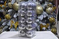 Набор новогодних шаров (пластик) 20 шт, диаметр 40 мм. Цвет серебро., фото 1