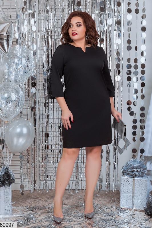 Платье больших размеров с пайетками черное