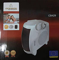 Тепловентилятор Heater Crownberg CB 429