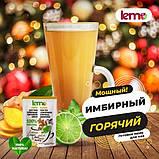 """Пюре фруктовое для чая, коктейлей """"Имбирь-лайм-мед"""" LEMO, 40 г (премикс, основа), фото 2"""