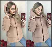 Женская дутая куртка колокол из плащевой ткани с синтепоном 200, с широким капюшоном (42-46)
