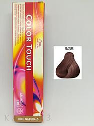 Краска для волос без аммиачная Wella Professionals Color Touch 6/35, 60 мл