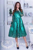 Изумительное Нарядное Платье
