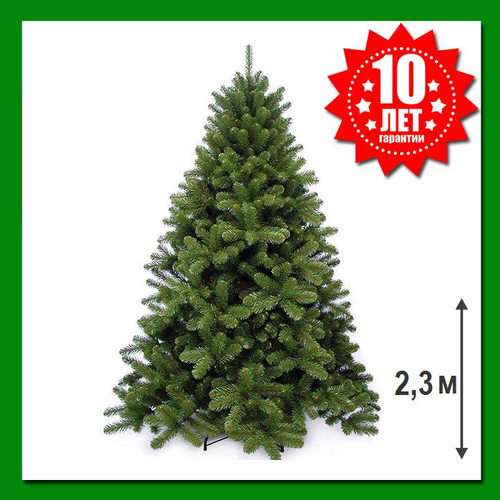 Искусственная ель Triumph Tree Edelman Scandia 2.3 м Зеленая