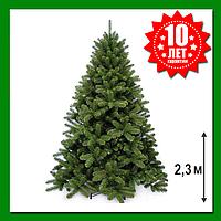 Искусственная ель Triumph Tree Edelman Scandia 2.3 м Зеленая, фото 1