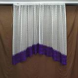 Арка-занавеска на кухню из сетки и цветного макраме на карниз 2 м. разные цвета, фото 2