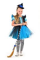 Детский карнавальный костюм Ведьмочка «Красотка» на рост 115-125 см, фото 1