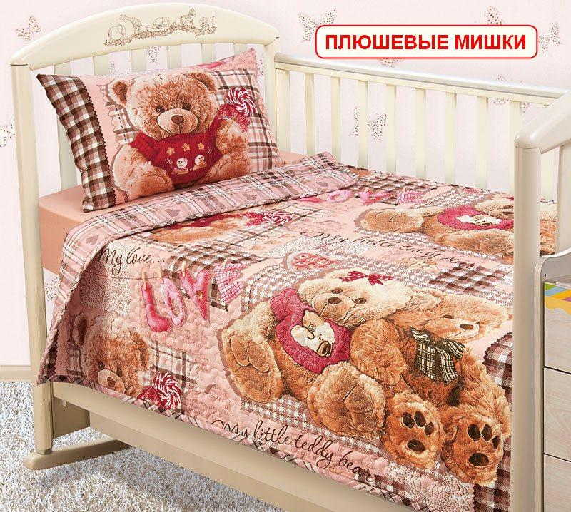 Набор постельного белья в детскую кроватку - Плюшевые мишки