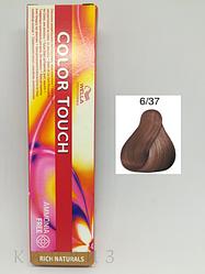 Краска для волос без аммиачная Wella Professionals Color Touch 6/37, 60 мл