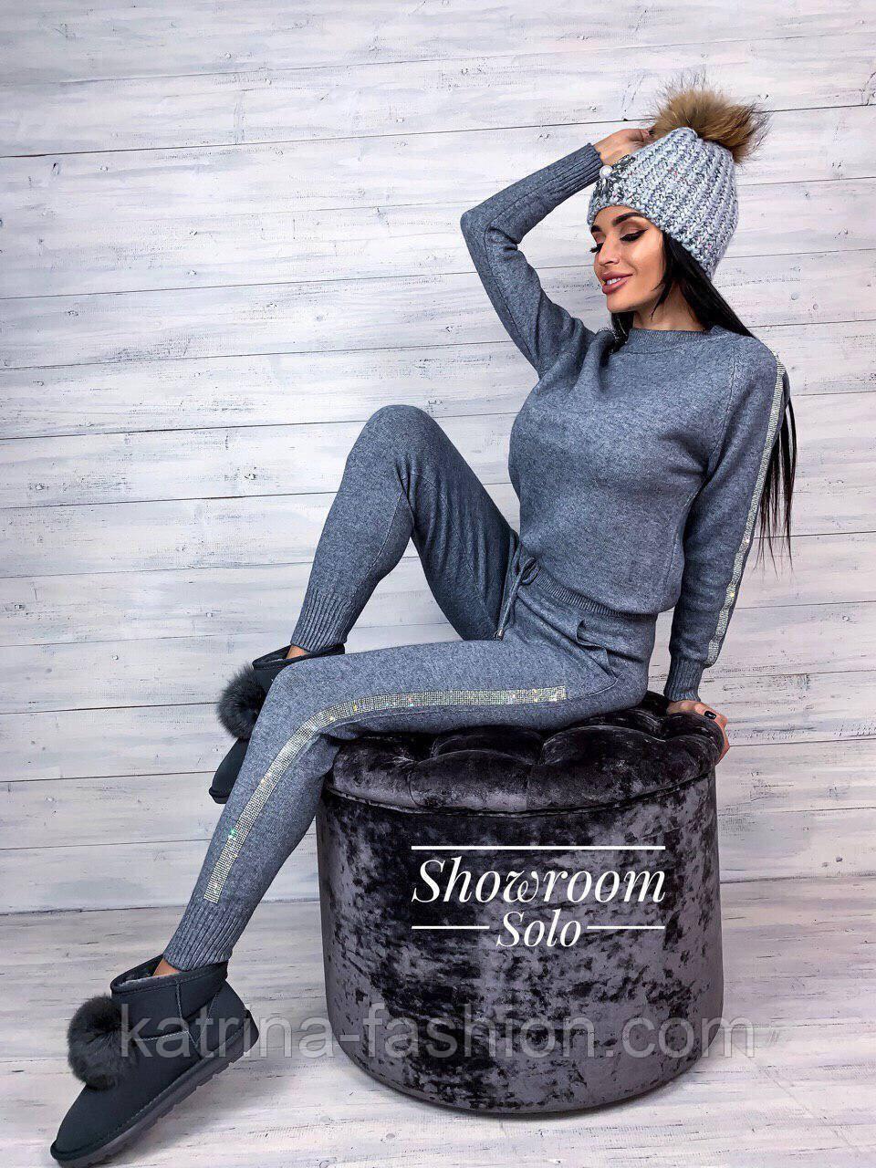 Женский очень приятный теплый кашемировый качественный вязаный костюм с узором под горло с манжетами