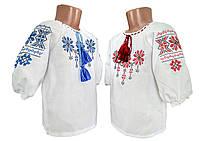 Вишита блуза для дівчинки на довгий рукав із геометричним орнаментом