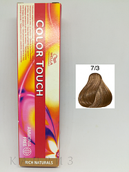 Краска для волос без аммиачная Wella Professionals Color Touch 7/3, 60 мл