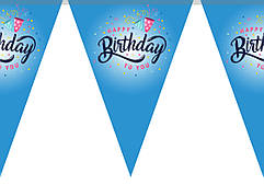 "Гирлянды бумажные ""Happy Birthday"" Blue"