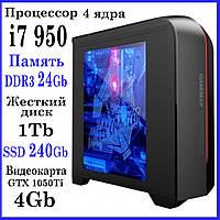 Игровой компьютер i7950 4ядра8потоков / DDR3-24GB / HDD-1TB/ SSD-240GB /GTX 1050 Ti 4GB