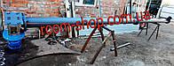 Винтовой питатель (погрузчик, конвейер) диаметром 133 мм., длиною 3 метра